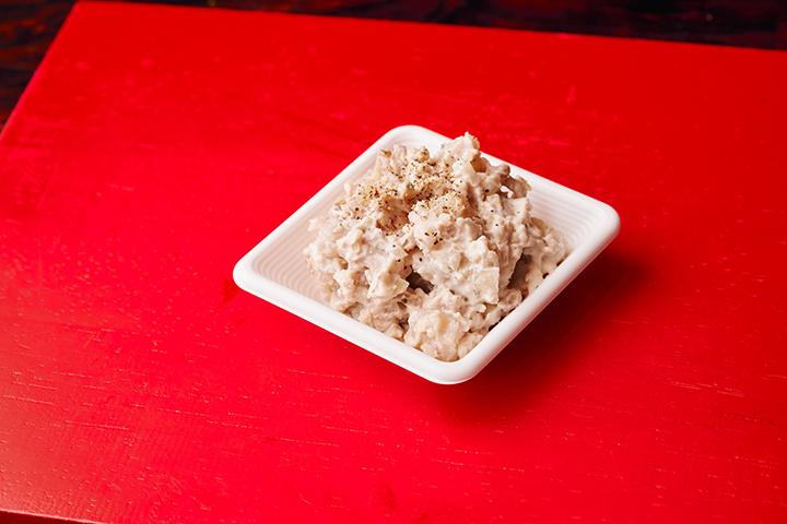 いぶりがっことマスカルポーネのポテトサラダ
