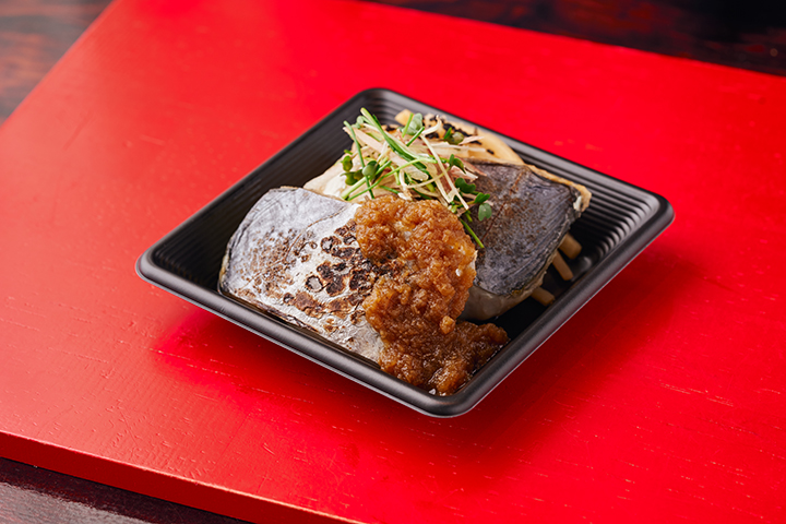 鰆の西京焼き 焼き茄子のソース